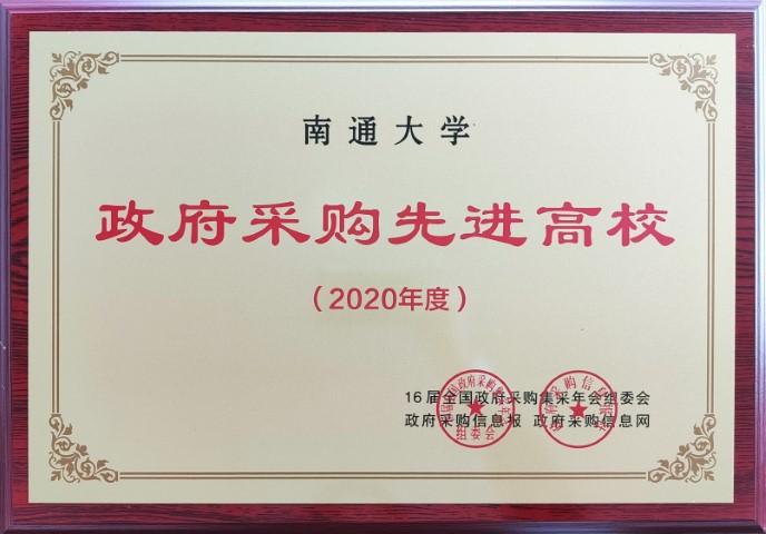 0323 (小尺寸).jpg