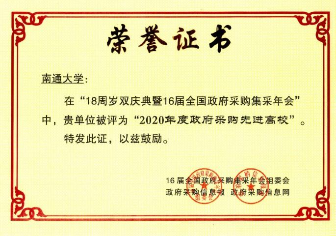 0001 (小尺寸).jpg